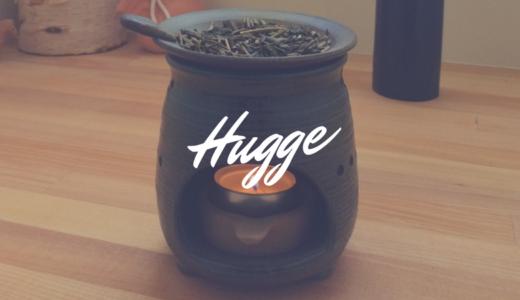 これが日本式Hygge!茶香炉でヒュッゲな時間を楽しもう