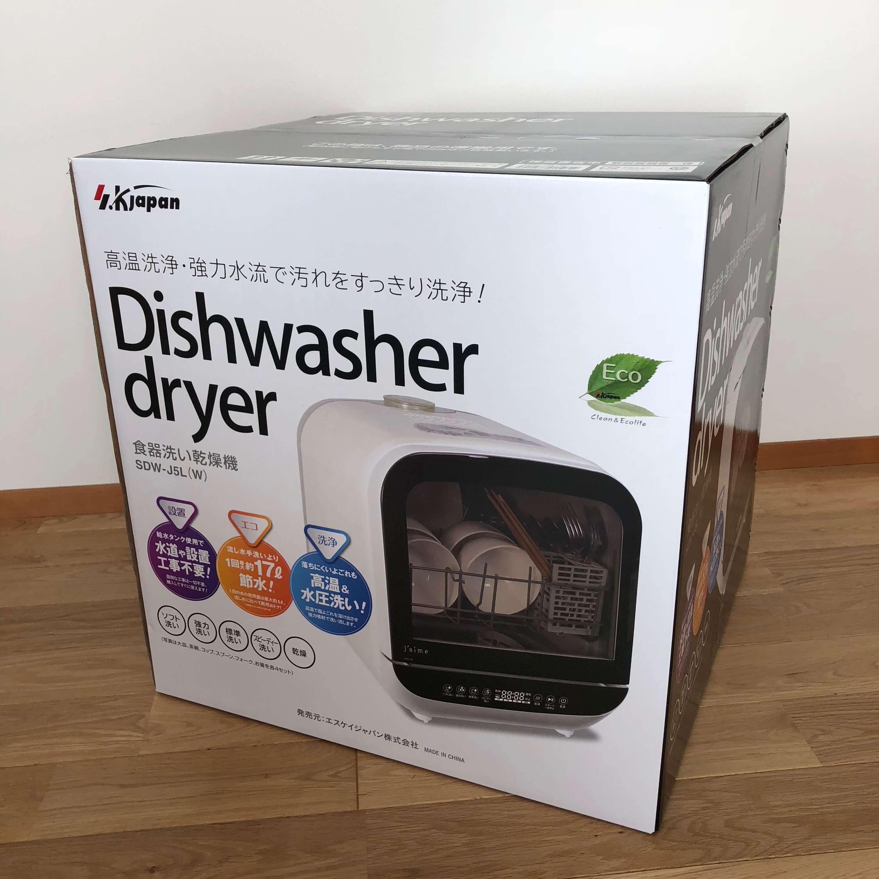 エスケイジャパン Jaime (ジェイム) SDW-J5L-W 工事不要の食洗機