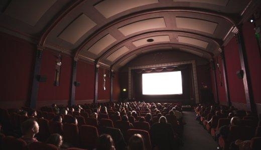【妊娠初期】映画館に行くときに気をつけた5つのこと