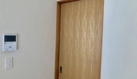 【注文住宅】マイホーム 1階の扉(室内ドア)を引き戸にしたメリット・デメリット
