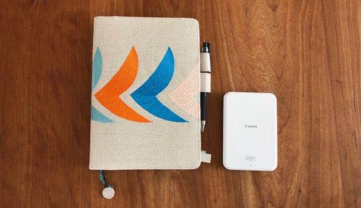 【iNSPiC】ミニフォトプリンターを使って世界に1冊だけの育児日記をつくろう