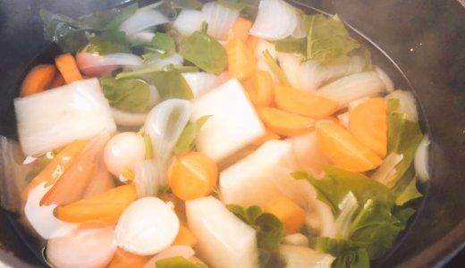 簡単・おいしい「最強の野菜スープ」はじめました。